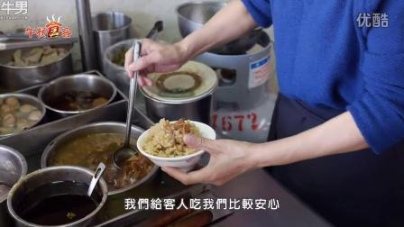 龙山寺50年阿万油饭 艋舺人的古早味早餐