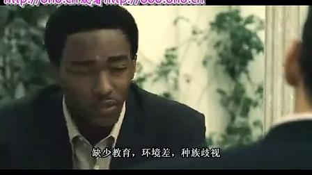 经典电影:出卖雄风02