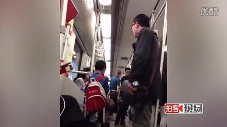[上海]男童地铁乞讨遭乘客义愤说教 有困难自己解决_高清