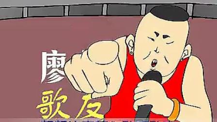 廖健-爱情懒虫(KTV版)Qiangkovic_标清相关的图片