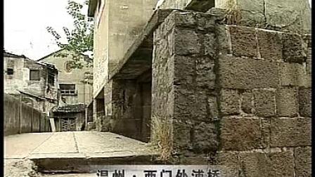 【篆刻之家】纪录片——方介堪