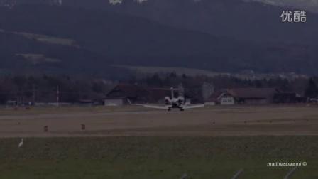 Gulfstream G650 M-USIK Landing