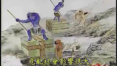 地狱变相图(电影)(太可怕了)_标清