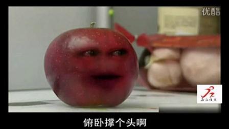 苹果苹果~~哎~大梨~烦人的橙子