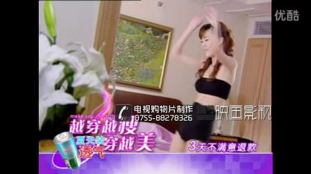 电视购物广告制作-芳奈尔矫形内衣电视购物片
