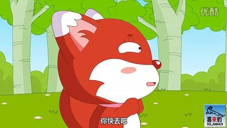 《狮子狐狸与鹿》儿童故事精选童话少幼儿识字早教睡前故事大全