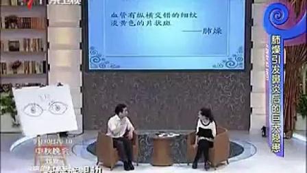 瑶医石家庄德坤瑶医院覃讯云介绍肺燥鼻息肉的熏鼻方