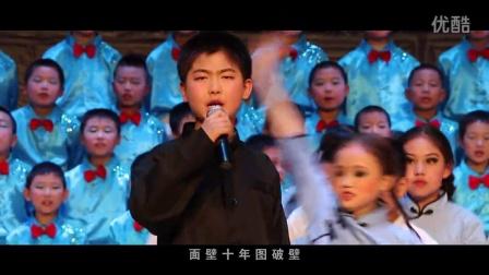 """陕西省宝鸡市陈仓区实验小学""""中华经典诵读""""演出"""