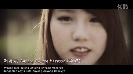 MALAYSIA CHABOR by Joyce Chu四葉草Red People Namewee 黃明志