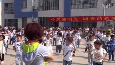 2014古港中心幼儿园大班体操表演