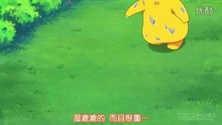 迷你偶像大师!! 第二季42