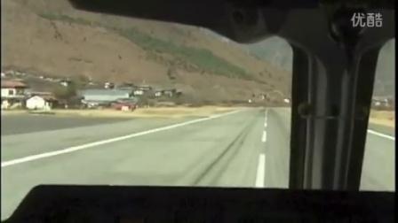 从世界最危险机场不丹机场起飞