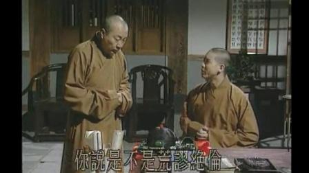 再世情缘 第15集