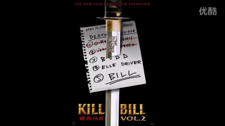 【粉红豹】《杀死比尔2》主题Tramonto_(1966)__Ennio_Morricone
