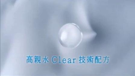 日本资生堂洗颜专科柔澈泡沫洁面慕斯洗面奶