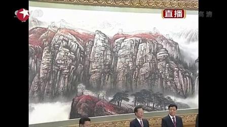 十八届中央政治局常委同中外记者见面_高清