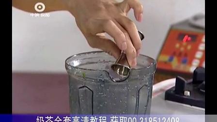 怎样制作奶茶 奶茶的做法大全  奶茶制作方法 奶茶制作视频