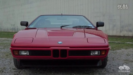 The M1 Is BMW~s Solitary Supercar