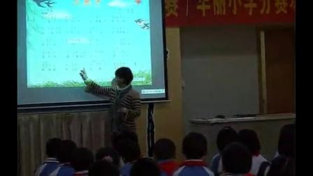 小学二年级音乐《小燕子》莲塘小学黄少珠小学音乐课堂教学研讨优质课展示