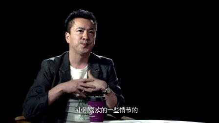 王中磊:冯小刚模式不可复制
