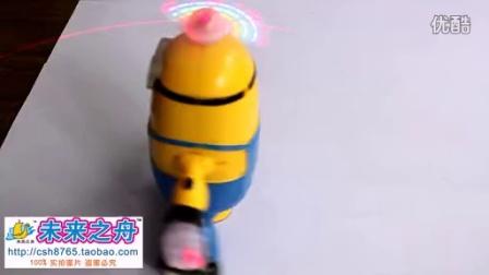 神偷奶爸2小黄人跳舞机器人