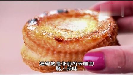 【发现最热美食】独特甜点 第2季 第8集 140527