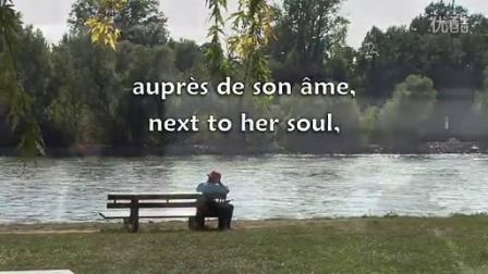听歌学法语 法英双语字幕视频 法语语音练习经典课程