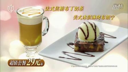 连锁餐厅- 必胜客 CN201401151
