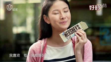 食品巧克力- 好时白巧克力 CN201401174