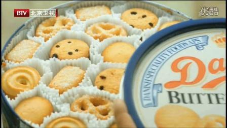 食品糕饼- 皇冠丹麦曲奇 CN201401074