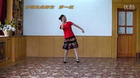春花广场舞《多情的月光》(附口令及背面)原创