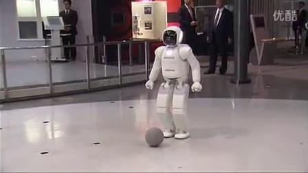 奥巴马和机器人切磋球技