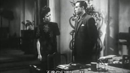 经典老电影-摩登女性.1945