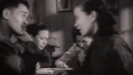 经典老电影-乌鸦与麻雀.1949