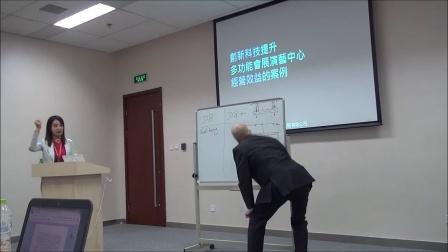 北京 Palm 2014 讲座