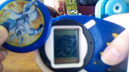 梦龙游戏机 赛尔号2代