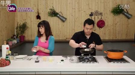 中西合并混面儿--奶油菠菜海鲜饺面