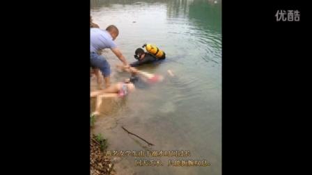 两名初中女生与同学郊游,在水库游野泳不幸溺亡