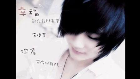 【粉红豹】何曼婷 许嵩 - 素颜 -超清音质