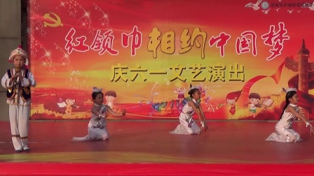 历城双语实验学校 红领巾相约中国梦 庆六一实况完整版