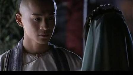 书剑恩仇录·香香公主(颖儿)与陈家洛(乔振宇)cut 5