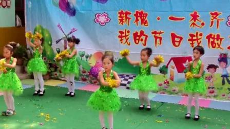 山西省洪洞县一杰早教中心马年六一儿童节【超清视频】