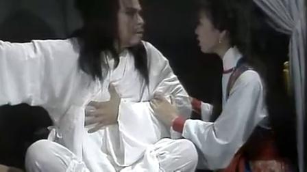 天龙诀1979  59