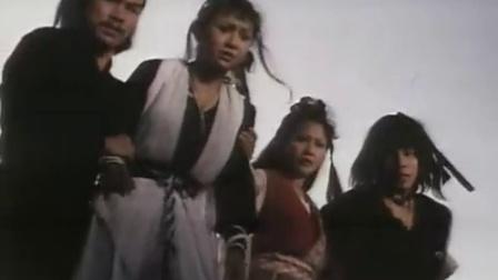 天龙诀1979  60
