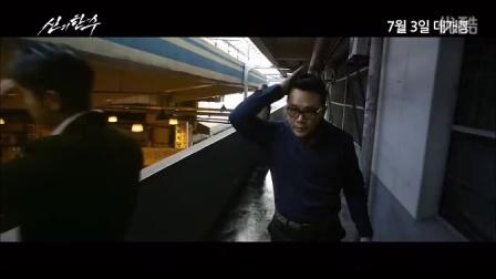 《神之一手》第二波预告片