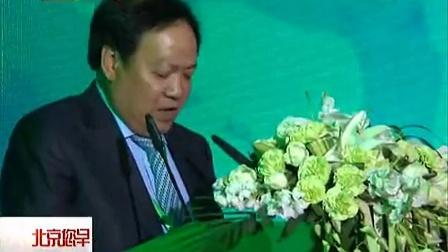 北京电视台采访绿源电动车董事长倪捷