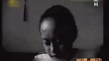"""昆明五华""""尚德·感动""""五华榜样 ——王兰兰"""