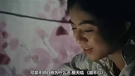 电影风月俏佳人_标清