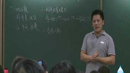 第四期思泉·说:司马迁与《报任安书》-赵泽源