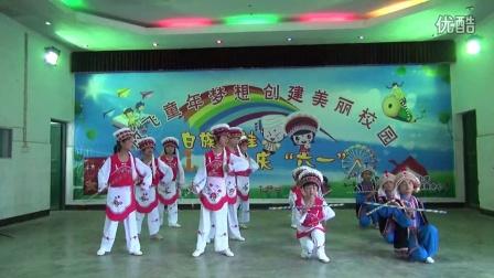 少数民族白族舞蹈《霸王鞭》